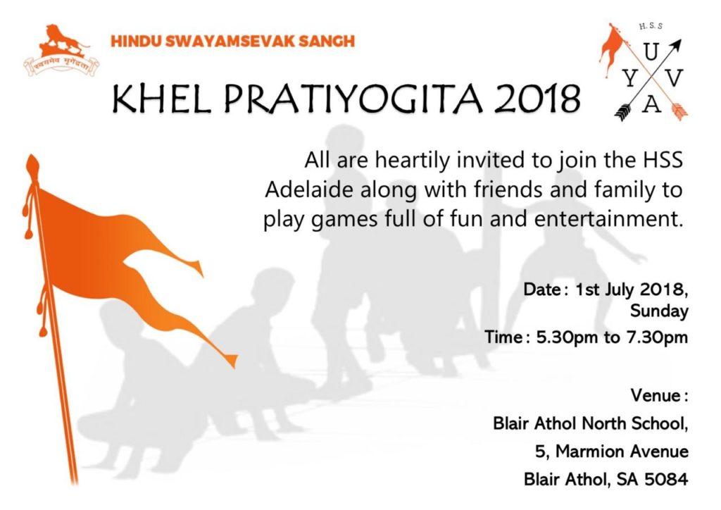 Khel Pratyogitha Adelaide July 2018